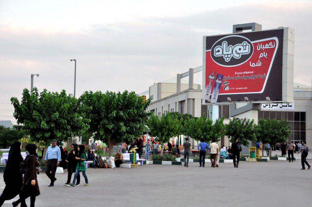 billboard-nampad