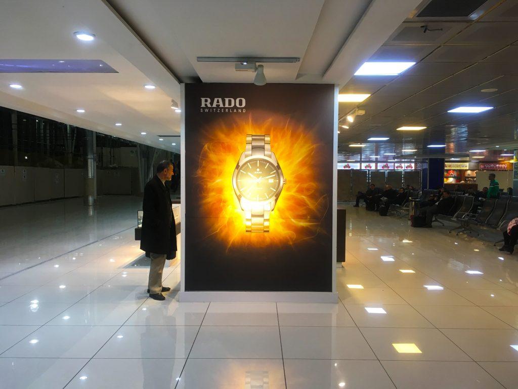 تبلیغات محیطی در فرودگاه