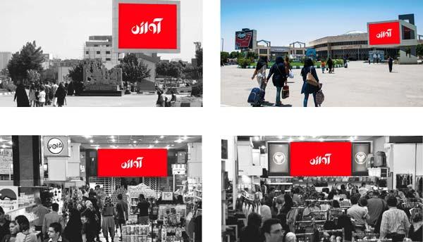 پراکندگی جغرافیایی را در تبلیغات محیطی جدی بگیرید