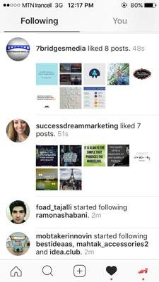 مشاهده پستهایی که به تازگی دوستان شما لایک کرده یا کامنت گذاشتهاند
