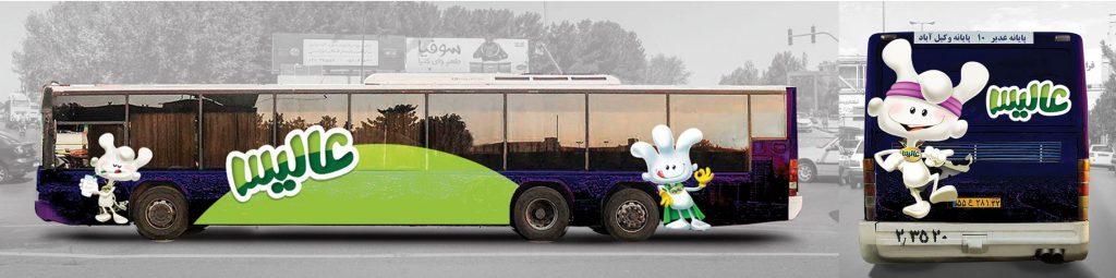 Image result for تبلیغات اتوبوس